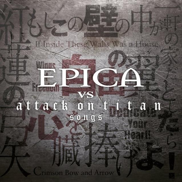 Epica: escucha el primer single de su nuevo disco