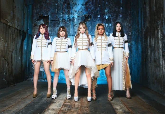 El grupo japonés de metal LOVEBITES publica un nuevo single